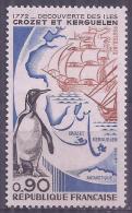Francia 1972. YT = 1704 - Nuevo Sin Fijasellos (**). Desc Islas Crozet Y Kerguelen - France
