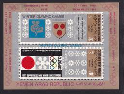 YEMEN REPUBLIQUE ARABE BLOC ** MNH Neuf Sans Charnière, TB (CLR164) JO Sapporo 72 - Yémen