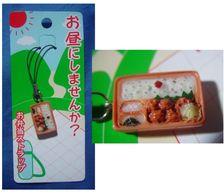 Decorative Strap : Bento - Charms