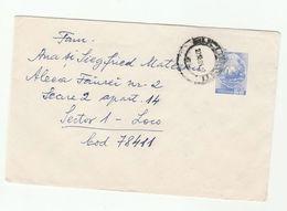 1984 Bucharest ROMANIA Postal STATIONERY COVER Stamps - Postal Stationery