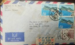 L) 1989 CHINA, NATURE, SEA, ARCHITECTURE, 2.50, MULTIPLE STAMPS, CIRCULATED COVER FROM TAIWAN TO USA, AIR MAIL - 1949 - ... People's Republic