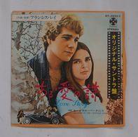 Vinyl SP :  Love Story ( JET-2024 Paramount Japan 19?? ) - Soundtracks, Film Music