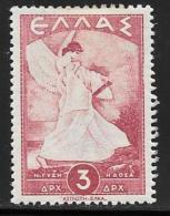Greece, Scott # 460 Mint Hinged Glory, 1945 - Unused Stamps
