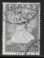 Greece, Scott # 466 Used Glory, 1945 - Greece
