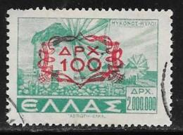 Greece, Scott # 475 Used Windmill Surcharged, 1946 - Greece