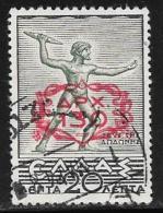 Greece, Scott # 476 Used Zeus Surcharged, 1946 - Greece