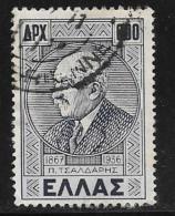 Greece, Scott # 489 Used Tsaldaris, 1946 - Greece