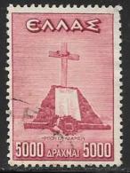 Greece, Scott # 497 Used Memorial Tomb, 1947 - Greece
