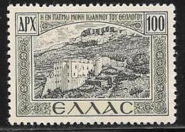 Greece, Scott # 509 MNH Monastery, 1947 - Greece