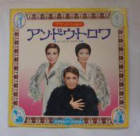 Vinyl LP :  Takarazuka Kagekidan  Grand Show An Dou Torowa  ( AX-8018 ) - World Music