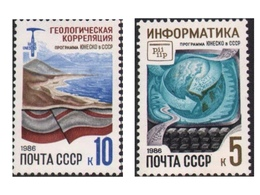 USSR Russia 1986 UNESCO Programme Soviet Union International Organizations Project Stamp MNH Sc 5474 Mi 5623 - UNESCO