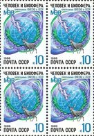 USSR Russia 1986 Block UNESCO Programme Soviet Union International Organizations Man And Biosphere Bird Deer Stamps MNH - UNESCO