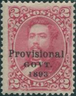 Hawaii 1893 SG68 2c Red King Kalakaua Ovpt MLH - Hawaii
