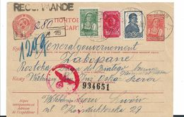 Rl253 / RUSSLAND -  Einschreiben, Karte 7.2.41 Nach Zakopane - Covers & Documents