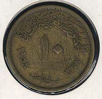 Ägypten, 10 Milliemes 1958! Rarität! - Egitto