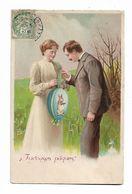 """""""   Joyeuses  Paques  """"  Couple , Bien Habillée , Avec  Grand  Oeuf , Dessin De  Lapin - Illustrators & Photographers"""