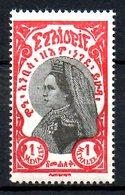 ETHIOPIE. N°149 De 1928. Impératrice Zeoditou. - Ethiopie