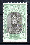 ETHIOPIE. N°148 De 1928. Ras Tafari. - Ethiopie