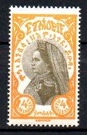ETHIOPIE. N°151 De 1928. Impératrice Zeoditou. - Ethiopie