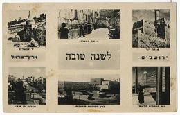 Palestine Multi View Jerusalem P. Used Tel Aviv To Romania Palphot Heriselia Hebrew Josef Mayer - Palestine