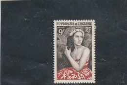 Océanie Yvert 203 **  Neuf Sans Charnière - Unused Stamps