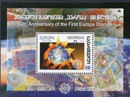 GEORGIE Timbre Neuf ** De 2006  ( Ref 5051 )   Europa - Géorgie
