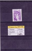 1979 France Sabine Sans Bande Phosphore  2060a ** Signé Calves - 1977-81 Sabine Of Gandon