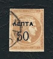 GRECIA 1900 - Hermes Soprastampato 50 L. Su 40 L. Arancio - Michel 110 B - 1900-01 Overprints On Hermes Heads & Olympics