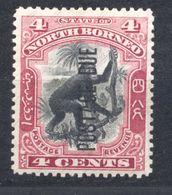 Borneo, Yvert Taxe 12, Scott J13, SG D16a, MNH - Borneo Septentrional (...-1963)