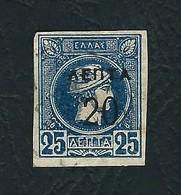 GRECIA 1900 - Hermes Soprastampato 20 L. Su 25 L. Oltremare - Michel 117 B - 1900-01 Overprints On Hermes Heads & Olympics