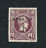 GRECIA 1900 - Hermes Soprastampato 1 D. Su 40 L. Lilla - Michel 118 B - 1900-01 Overprints On Hermes Heads & Olympics
