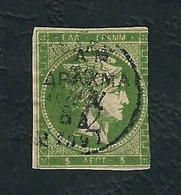 GRECIA 1900 - Hermes Soprastampato 2 D. Su 5 L. Verde Giallo - Michel 124 B - 1900-01 Overprints On Hermes Heads & Olympics