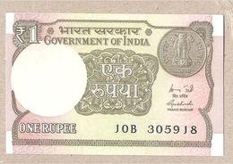 India - Banconota Non Circolata FdS Da 1 Rupia P-108a - 2015 - India