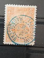 Madagascar - 1903 YT 74 Oblitéré - Madagascar (1889-1960)