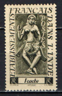 INDIA FRANCESE - 1948 - APSARAS - NUOVO MNH - India (1892-1954)