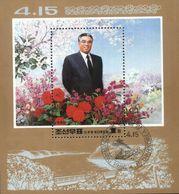 DPR Korea (Coree Du Nord) 1996 Kim Il Sung Used Cancelled Block M/S (U-53) - Korea, North