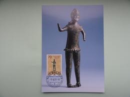 CARTE MAXIMUM CARD SCULPTURE MARS VON GUTENBERG LIECHTENSTEIN - Sculpture