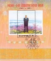 DPR Korea (Coree Du Nord) 1997 Kim Il Sung Used Cancelled Block M/S (U-53) - Korea, North