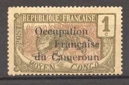 Cameroun, Yvert 53, Scott 116, MNH - Ongebruikt