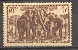 Cameroun, Yvert 179,  Chiffre Blanc, Scott 242, White Figure, MNH - Neufs