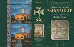 Armenia Armenien 2012 Mi. 789 Bl.48 Joint Issue Romania Monastir MII - 1948-.... Republieken