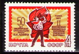 USSR Russia 1972 II-UNION Youth Philatelic Exhibitions In Minsk Organizations Childs Scout Stamp MNH Michel 4008 Sc 3973 - Childhood & Youth