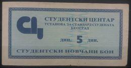 Serbia Student Center Belgrade Voucher For Meal - Serbia