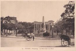 Carte Postale :  Indochine Tonkin Viet Nam  Haïphong  Le Monument Aux Morts    Ed >Faure   N° 19 - Viêt-Nam