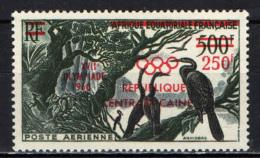 REPUBBLICA CENTROAFRICANA - 1960 - OLIMPIADI DI ROMA - MNH - Repubblica Centroafricana