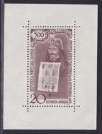 ROUMANIE BLOC N°   45 ** MNH, Neuf Sans Charnière, B/TB (CLR171) 5ème Centenaire De Bucarest - Hojas Bloque