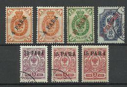 RUSSLAND RUSSIA Levant Levante , 7 Stamps */o - Levant