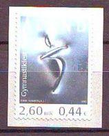 Aland 2000, Gymnastics 1v Mnh - Aland
