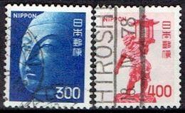 JAPAN # FROM 1974 STAMPWORLD 1212-13 - Oblitérés
