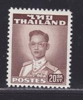 THAILANDE N°  274A ** MNH Neuf Sans Charnière, TB (D5270) Rama IX - Thaïlande